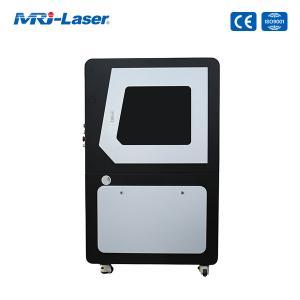 China 355nm 5W UV Laser Marking Machine With Fine Marking Effect wholesale