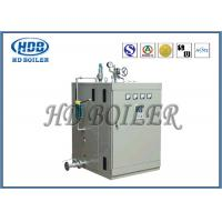 China Vertical Electric Hot Water Boiler / Electric Steam Boiler For Power Energy Heating wholesale