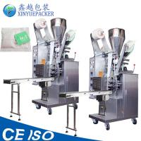 China Xinyue Automatic Tea Bag Packing Machine 30-60 Sachets/min With Tag / String on sale