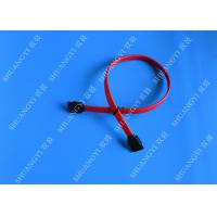 Buy cheap Female To Female Serial ATA SATA Data Cable 7 Pin For Computer 300mm from wholesalers