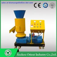 China Straw Hay Pellet Machine/Wood Pellet Making Machine Price/Pellet Machine wholesale