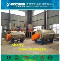 China High quality plastic pvc pulverizer machine plastic milling machine grinder plastic recycle machinery wholesale