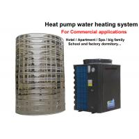 China All In One Energy Saving Commercial Heat Pump Water Heater Long Life Span wholesale