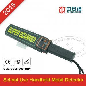 Rechargeable Handheld Metal Detector , Hand Held Body Scanner FCC ROHS