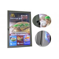 "China 20"" X 24"" Outdoor/External Light Box  Lockable For Wall Swing Open Siliver wholesale"