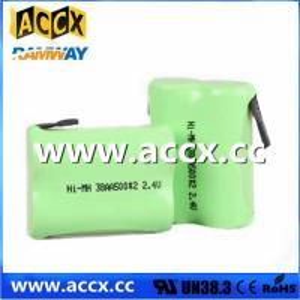 China Shaver Battery Ni-MH AA 2.4V batterries wholesale
