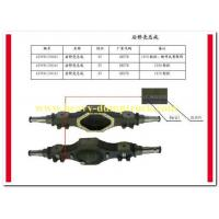 China sinotruk spare part rear axle housing assy part number AZ9981330065 wholesale