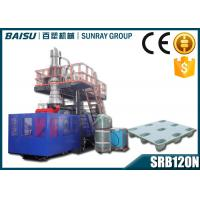 Buy cheap 9 Foot Plastic 1m Hdpe Pallet Automatic Extrusion Blowing Machine 220V from wholesalers