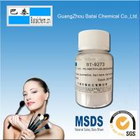 China 5 μm Average Particle Polymethylsilsesquioxane BT-9273 Auxiliary Pigment Dispersion3 wholesale