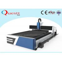 China Environmental Protection Sheet Metal Laser Cutting Machine With Optimized Optical Lens on sale