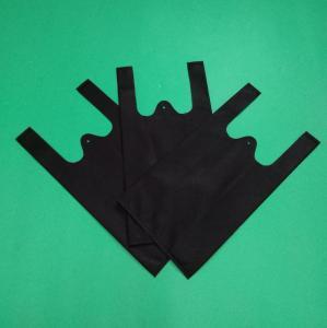 China Biodegradable Non woven T-shirt bag, black color, 30gsm,  size 20+12x40cm,100% virgin, eco-friendly wholesale