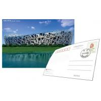 China Factory custom 3d printed business photography cards lenticular postcards wholesale