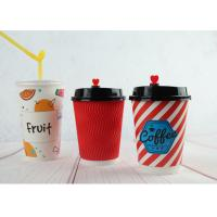 Buy cheap Custom Printed Coffee Cups / Insulated Hot Beverage Cups / Juice Cups from wholesalers