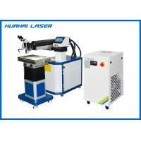 China 300W Spot Laser Welding Machine For Mould Repair Big Inner Space High Efficiency wholesale