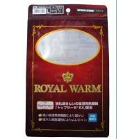 China Lamination OPP/CPP/PEARL FILM silicone mobile phone case ziplock bags on sale