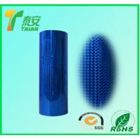 China 2014 Metalized Holographic BOPP Thermal Lamination Film  Blue Color wholesale