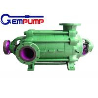 China High pressure Multistage High Pressure Pumps / single-suction segmental vertical centrifugal pump wholesale