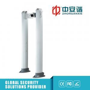 Buy cheap Multi Zone Metal Detector, Self Diagnostic Full Body Metal Detectors For from wholesalers