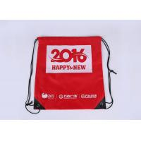 China Gym Sport Promotional Shopping Bags Full Color Printing Reusable Drawstring Nylon Bag wholesale