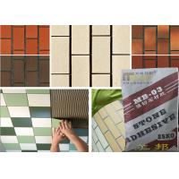 China Ceramic Wall Tile Adhesive , Heat Resistant underwater tile adhesive Stone Glue wholesale