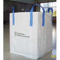 China PP woven bags, such as Big Bags / Bulk Bags/ FIBCs /BOPP bags/ laminated bags and  poly-paper products and so on on sale
