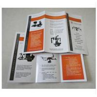 China magazine,catalogue,booklet printing ,the price depands on the pages number wholesale