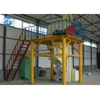 China High Efficiency Dry Mortar Plant Semi - Automatic One stop service High Performance wholesale