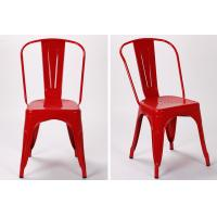 China Stackable Cafe Metal Tolix Chairs , Antique Industrial Tolix Metal Frame Shop Chairs wholesale