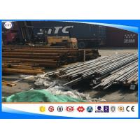 China 17CrNiMo6 / 1.6587 / EN355 Hot Rolled Steel Bar Q+T / Black / Peeled Alloy Steel wholesale