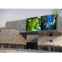 China P10 SMD Outdoor Full Color LED Advertising Display 320*320mm Module Size wholesale