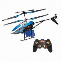China 3.5-channel Radio Control Toy, Fountain Shoot Water RC Helicopter wholesale