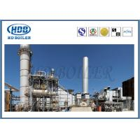 China 5T -130T Waste Heat HRSG Heat Recovery Steam Generator Water Tube Boiler wholesale