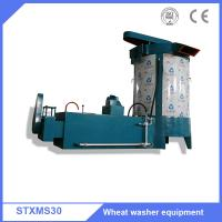 China XMS 80 flour mill process wheat maize washing and drying machine wholesale