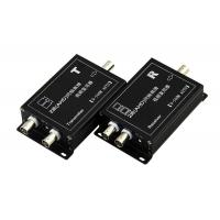 China 2MP Security Camera Analog Video Multiplexer Hdmi To Audio Video Converter wholesale