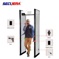 China Light Weight  Door Frame Metal Detector 40KG Grosee Weight For Exhibition Halls wholesale