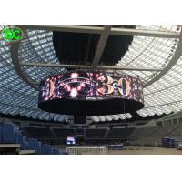 China 360 Degree Indoor P5 Curved Curtain Digital LED Display Screen Low Power Consumption wholesale