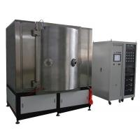 China Multi Arc PVD Plating Machine on Ceramics, Porcelain Products Gold PVD Coating Equipment on sale