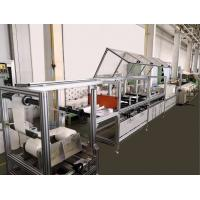 Buy cheap Mylar Bending And Polyster Bending Machine For Busbar Insolation 380V±10% from wholesalers
