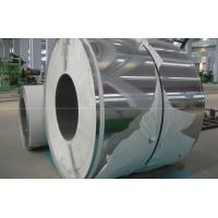 Quality 410,  410S,  409L, 430 Hot Rolled Stainless Steel Coil For Hot water tanks for sale