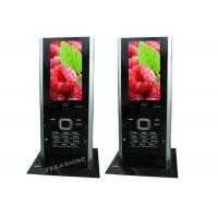 China Vandal-proof 46 Inch Bill Payment Kiosk For Advertising player Cold-rolled steel cabinet wholesale