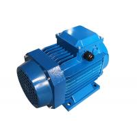 Buy cheap Asynchronous 3 Phase Induction Motor MS100L2-4 4HP / 3KW With Delta Connection from wholesalers