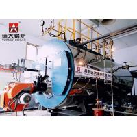 China Fire Tube Gas Oil High Efficiency Hot Water Boiler Three Way Automatic Running wholesale