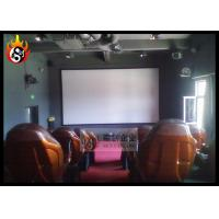 China Mini 3D Surround Sound Systems with Motion 3D Cinema Chair and Large Screen wholesale