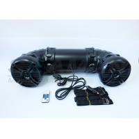 "China 8"" weather proof Marine Audio Equipment 240W Bluetooth Heavy duty ABS contruction wholesale"