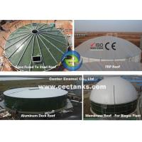 China Safe Agricultural Water Storage Tanks , Double Membrane Gas Holder For Wastewater And Municipal Global Biogas Project on sale