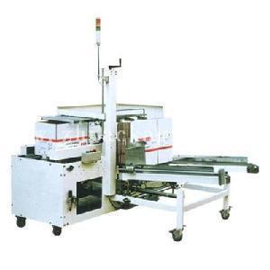 China Automatic Carton Open Machine (CF-01) wholesale