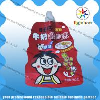 China Plastic Stand Up Spout Pouch Packaging Biodegradable For Milk wholesale