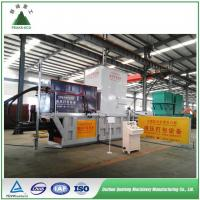 Hydraulic full automatic factory price paper baling press baler machine with CE
