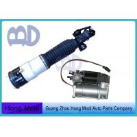 China Air shock Absorber BMW Air Suspension For BMW 7 F02 OEM 37126791675 wholesale