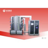 China CE certified PVD Plating Machine With  Arc Sources wholesale